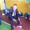 Сергей, 20, Харків