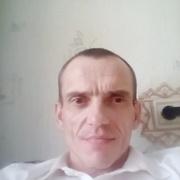 Максим 44 Донецк