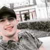 Азамат, 19, г.Бишкек