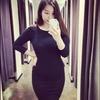 Айсулу, 24, г.Самара
