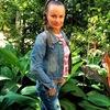София, 20, г.Червоноград