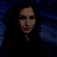 Арина, 23 года, Телец, Волгоград