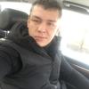 Слава, 30, г.Томск