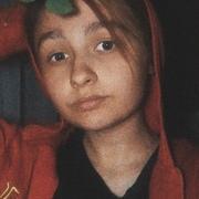Наталья 18 Омск