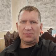 Алекс 42 Выселки
