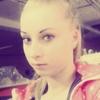Irochka, 21, Balta