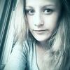 Дарья Нечаева, 20, г.Иркутск