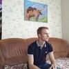 Дима, 18, г.Горловка