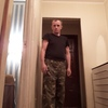 Vitaliy, 44, Zhodino
