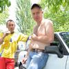 Сергей, 33, г.Днепрорудное