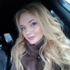 Лера, 24, г.Сергиев Посад