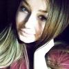Виктория, 29, г.Саранск