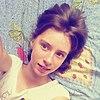 Yelya, 23, Shentala