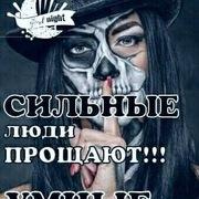 Артем 30 Москва