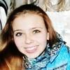 Кристина, 20, г.Заозерный