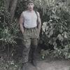 Алексей, 32, г.Ухта