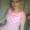Ирина, 37, Алчевськ