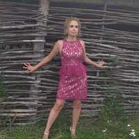 Лилия, 35 лет, Водолей, Москва