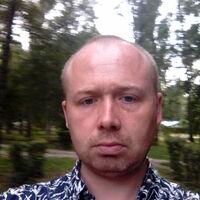 Александр, 38 лет, Овен, Арзамас