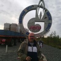 Александр, 51 год, Рыбы, Томск