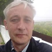 Серый 42 Барнаул