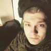 Александр, 21, г.Тула