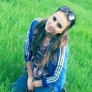 настя** 26 лет (Козерог) Макинск