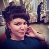 Валентина, 24, г.Владивосток