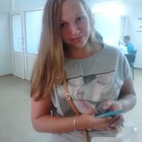 Анна, 25 лет, Телец, Иркутск