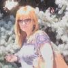 Rita, 53, г.Ереван