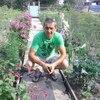 Андрей, 38, г.Марьина Горка