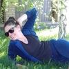 Галина, 33, Бердянськ
