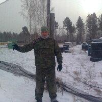 алекс, 37 лет, Стрелец, Усолье-Сибирское (Иркутская обл.)