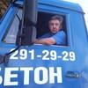 Вадим, 52, г.Адлер