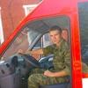 Сергей, 31, г.Татищево