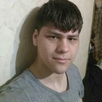 Даниил, 21 год, Весы, Москва