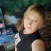 Elena, 34, Kuytun