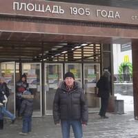 Александр, 59 лет, Овен, Екатеринбург