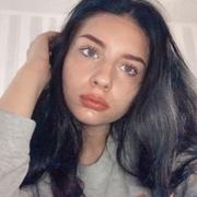 Ариночка 19 Москва