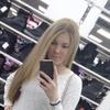 Анастасия, 23, г.Нижнекамск