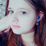 Алина 18 Кемерово