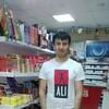 Мазам, 28, г.Сургут