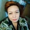 Регинa, 45, г.Уфа