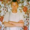 maksim, 43, Yevlashevo