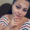 Анастасия, 20, г.Кривой Рог