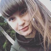Ann 25 Ижевск