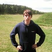 Николай 21 год (Стрелец) на сайте знакомств Красное-на-Волге