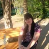 Aleksandra, 33, Akhtubinsk