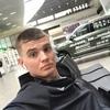 Николай, 22, г.Ангарск