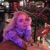 Yana, 20, San Francisco